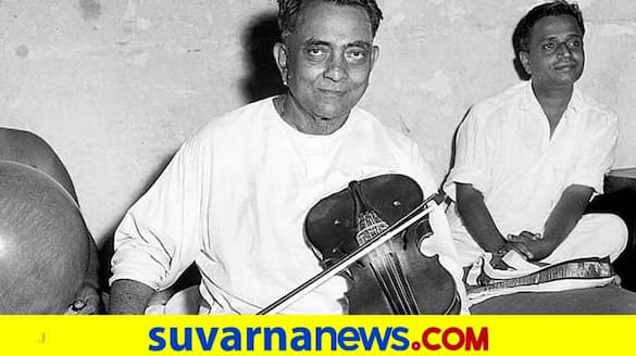 Interesting Facts About Violin Maestro Pitilu Chowdiah vcs