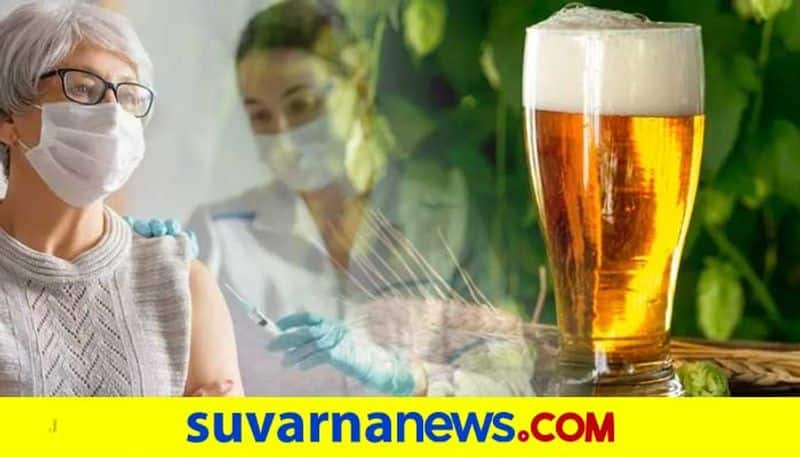 Free beer is latest vaccine incentive for Biden month of action mah