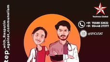 cusat SFI dance challenge on support to medical students