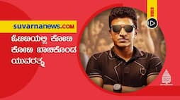 Puneeth Rajkumar Yuvarathna Strikes Deal With Amazon For Record Price vcs