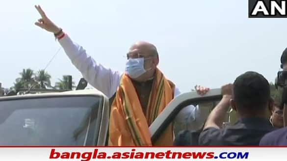 bjp leader amit shah says about west bengal poll and politics bsm