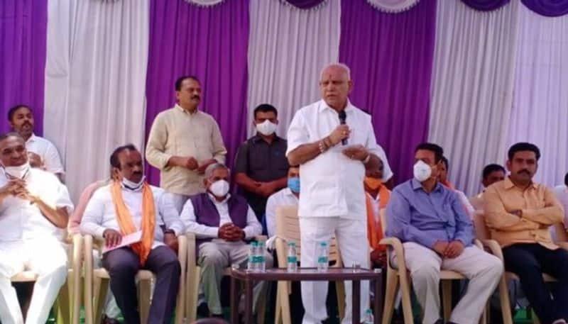 CM BS Yediyurappa Talks about Maski By Election rbj