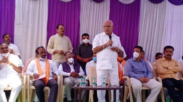 CM BS Yediyurappa Talks about Maski By Election rbj