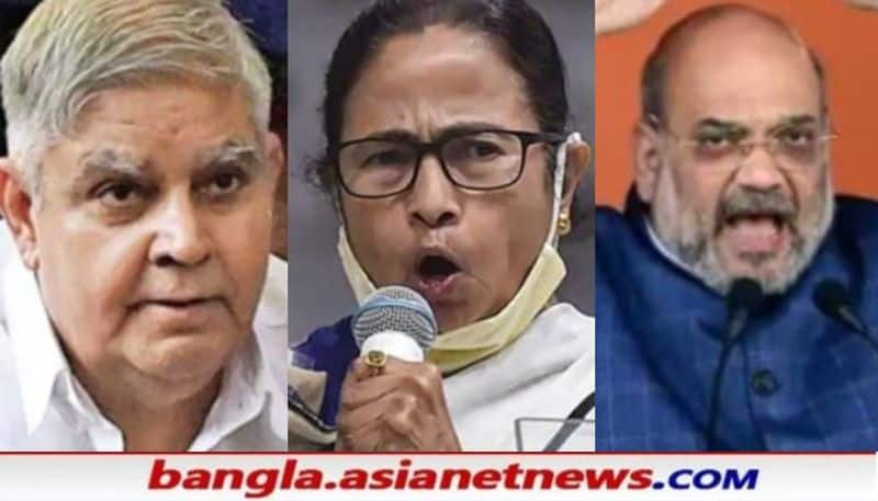 CM Mamata Banerjee will not present in Amit Shahs meeting on Cyclone Yash issue RTB