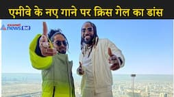 EMIWAY BANTAI X CHRIS GAYLE JAMAICA TO INDIA Song kpv