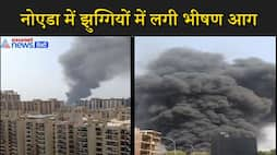 slums fire in noida two small children died kpv