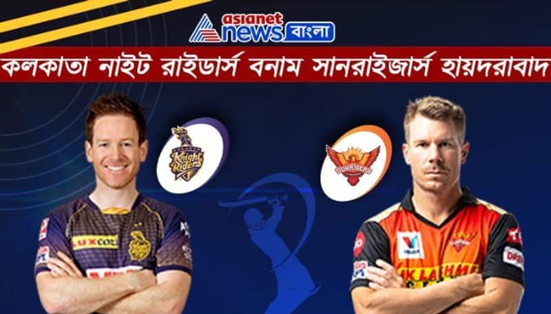 KKR win by 10 runs against SRH in first match of IPL 2021 spb