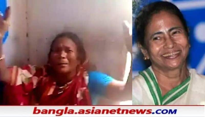 Anand Burmans Family do not  want to meet with CM Mamata Banerjee RTB