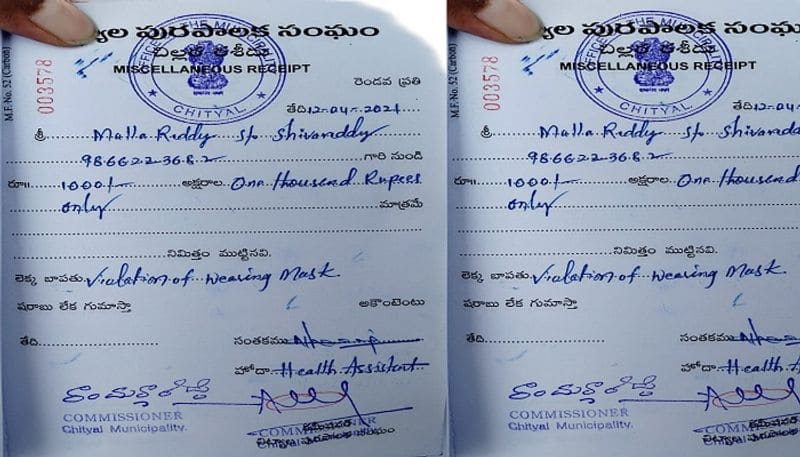 rs.1000 fine for not wearing masks in nalgonda - bsb