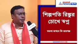 Krishna Kalyani said in a face-to-face interview that the development plan of Raiganj is based on agro based industries PNB