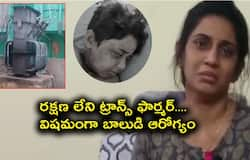 Boy electrocuted, condition critical, KTR promises to look after treatment costs