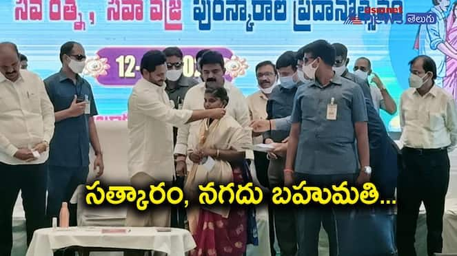 CM Jagan honours Village Volunteers with Ugadi Distinguished service awards