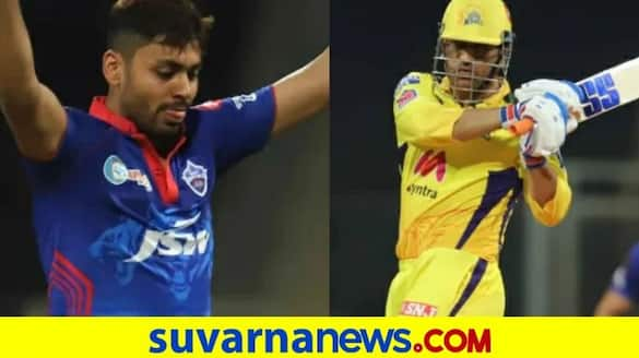 MS Dhoni wicket is my dream wicket Says Delhi Capitals Pacer Avesh Khan kvn