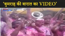 video of bumrahs baaraat viral during Ipl kpv