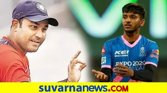 IPL 2021 Virender Sehwag praises Rajasthan Royals Pacer Chetan Sakariya fearless approach kvn