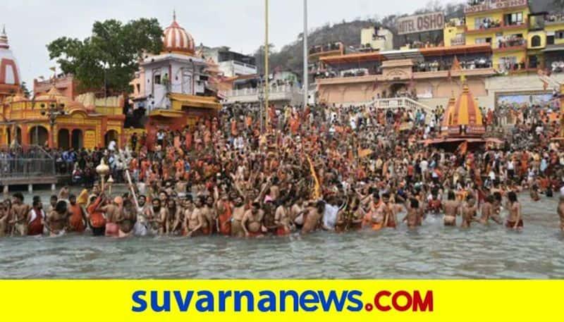 Covid Test Mandatory for Karnataka Pilgrims Returning from Kumbh Mela Says Health Minister dpl