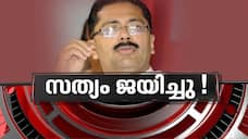 Kerala Education Minister KT Jaleel resigns after Lokayukta's report   news hour