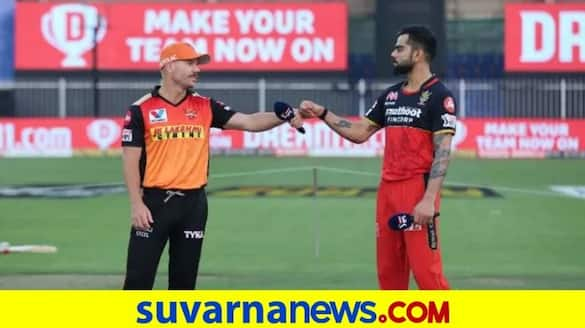 IPL 2021 Sunrisers Hyderabad Won the Toss Elected to Bowling first against RCB in Chennai kvn