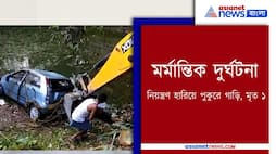 Tragic accident in Ghatal, driver dead body rescued from the car Pnb