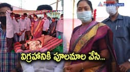 home minister sucharitha pay tribute to Ambedkar in Guntur