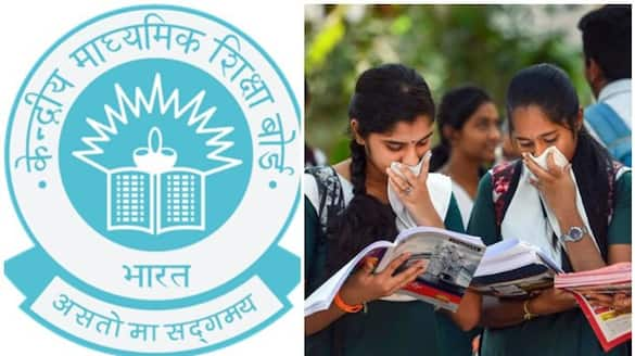 tenth cbse exams cancelled twelfth class exams postponed