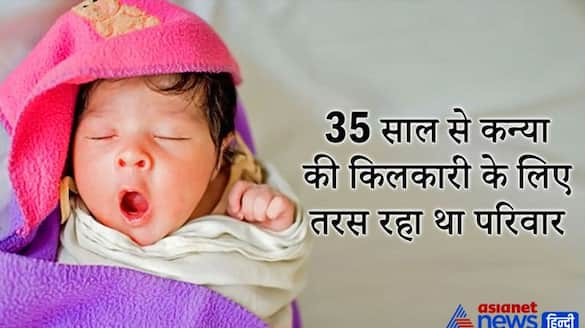 good news girl birth in family after thirty five years come to home by helicopter in nagaur kpr