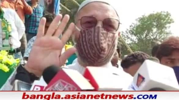 Aimim Chief Asaduddin Owaisi focus on Murshidabad and attacks to CM Mamata Banerjee RTB