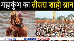 View of the third royal bath in Haridwar, millions of people gathered on the Ghats ... See Supernatural Mahakumbh KPZ
