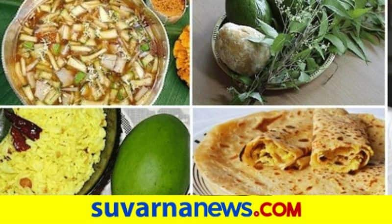 Know significance of Vishu Kani which comes next day of Yugadi