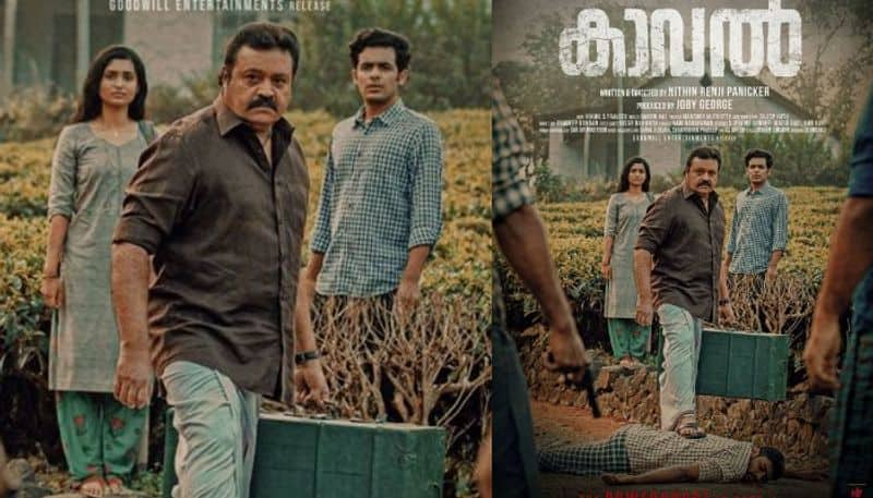 first look poster for kaaval
