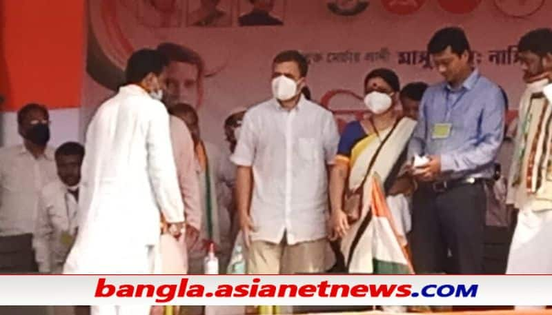 Rahul Gandhi in Bengal, targets BJP, mild attack on Mamata Banerjee ALB