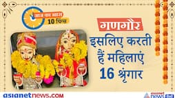 10 THINGS: Know what is the festival of Gangaur, good luck and integrity KPZ