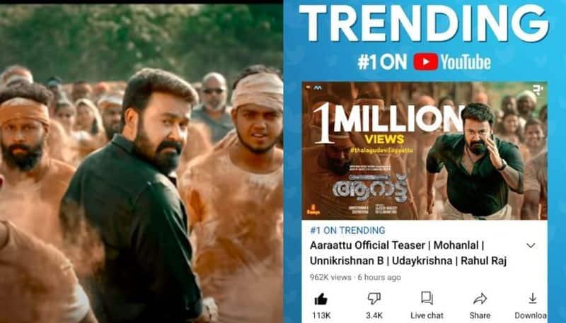 aarattu teaser trending one in youtube