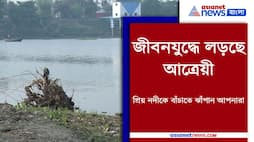 Save River Atrayee of Balurghat from destroy PNB