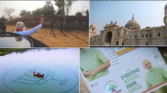 Modi shared West Bengal  video on Hindi New Year kpa