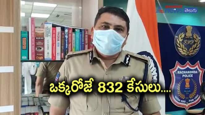 Rachakonda Police commissioner warning to mask violators