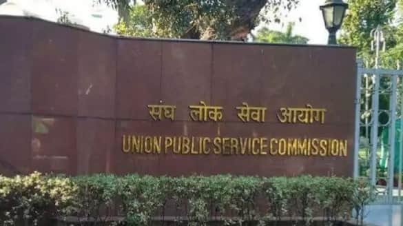 upsc postponed interview for ias 2020 due to covid 19 PWA