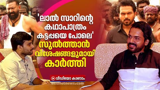 actor karthi about movie sultan