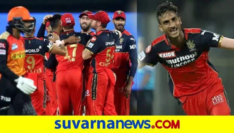IPL 2021 The captain trusted in my ability Shahbaz Ahmed thanks RCB Skipper Virat Kohli kvn