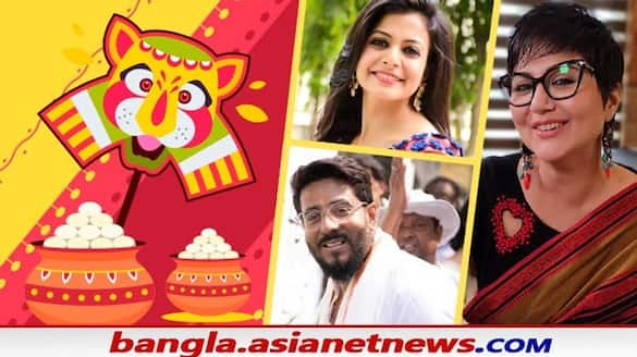 tollywood celebrity wish on bengali new year BJC