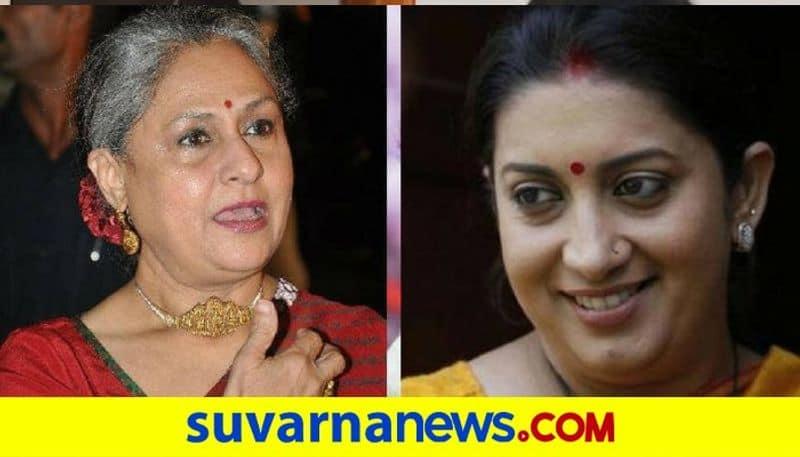 India needs leader like Smriti Irani not Jaya Bacchan Puneet Agarwal pod