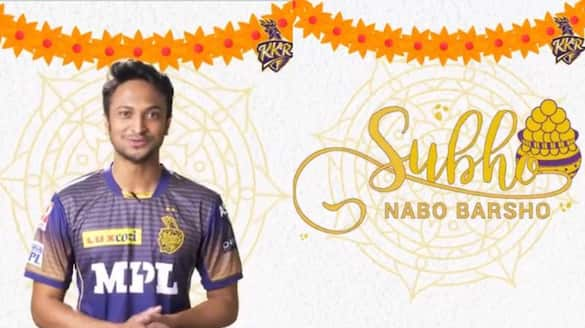 IPL 2021, Shakib Al Hasan wishes everyone a Happy Bengali New Year, On behalf of KKR spb
