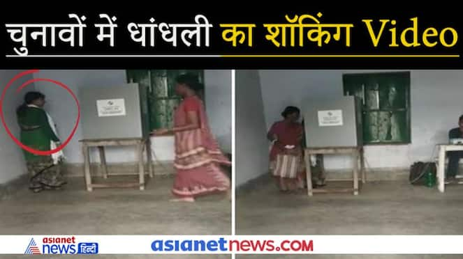 Shocking video of rigging in elections goes viral KPZ