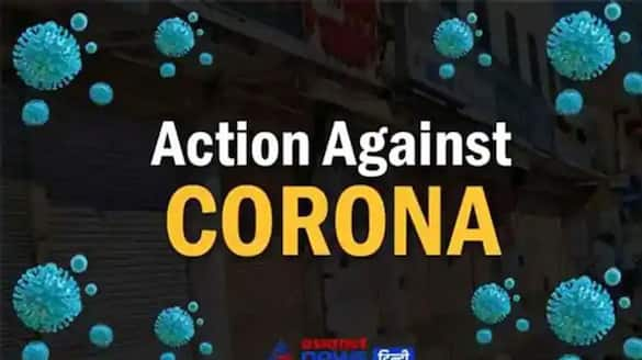 Action against Corona: JEE mains exam postponed, Government going to double the remdesivir injection DHA