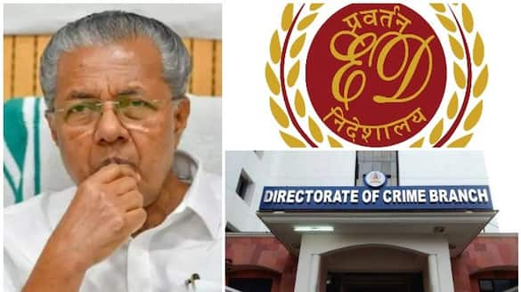 two fir registered against enforcement directorate cancelled by high court