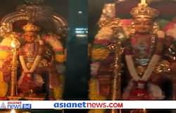 <p>kanchi kamakshi</p>