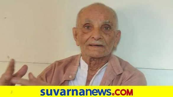 Sadashiva Rao Bhosale Passes Away at 101 in Belagavi grg