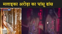 bollywood Actress malaika arora dance video viral kpv