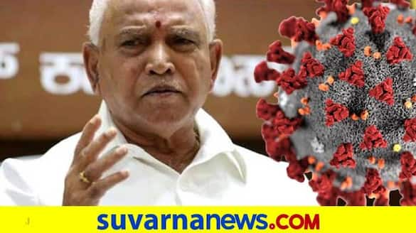 CM BSY approved purchase  of 1 crore doses of COVID Vaccine rbj