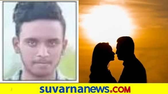 Love Case Girl Father killed 17 year Old Boy  in Mandya snr